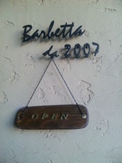バルベッタ