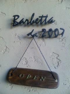 バルベッタでランチ