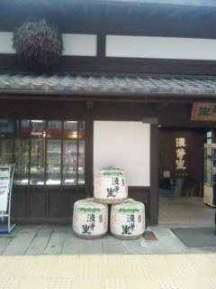 平井商店蔵見学会