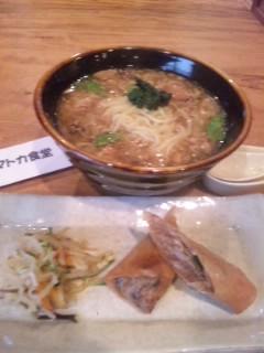 倖屋 マトカ食堂でサンラータン麺