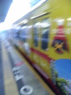 官兵衛ラッピング電車