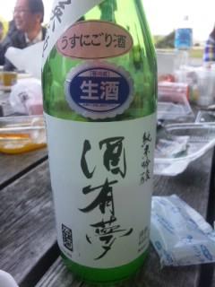 京都 荒神橋のたもとでお酒の会