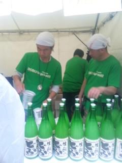 上方日本酒ワールド2014、画像 その3