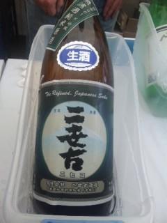 上方日本酒ワールド2014、画像 その2