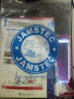 JAMSTEC お土産