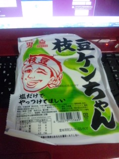 ケンちゃん枝豆豆腐