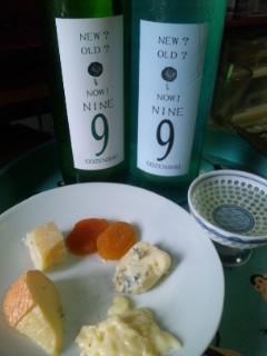 「9」とチーズ