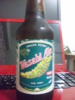 ワサビビール