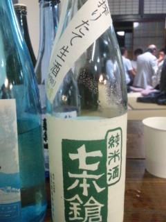 夕べは「町家×日本酒×学生=!?」というイベント