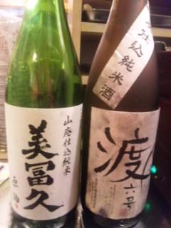 「三連星」美冨久酒造の酒を楽しむ会、終了
