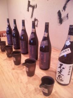 滋賀の日本酒を楽しむ会 「不老泉」