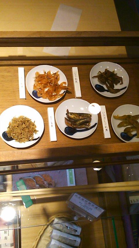 魚治 鮒寿司のとも和え