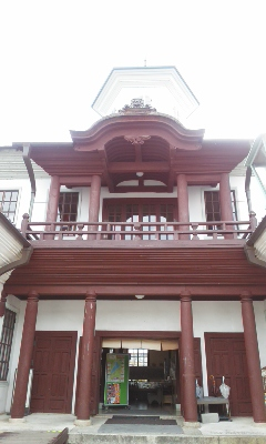 近江八幡白雲館