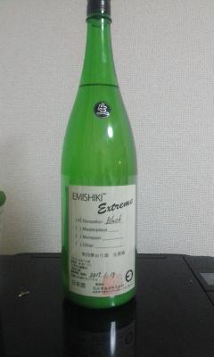 笑四季「センセーション」黒オリ酒