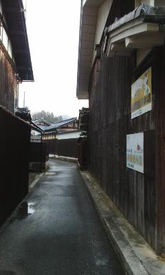 多賀門前町