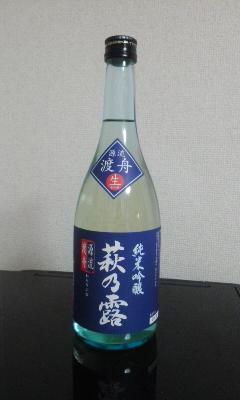 「萩の露」純米吟醸 生 源流「滋賀渡舟」
