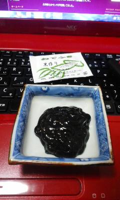 イカの塩辛 黒作り