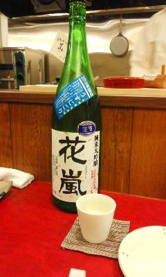 「花嵐」2010純米大吟醸