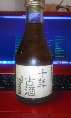「達磨正宗」十年古酒