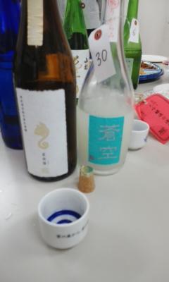 『日本酒ガールのほろ酔い旅』出版記念
