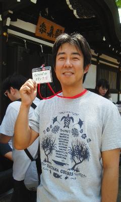 日本酒ワールド2015天満宮行きました