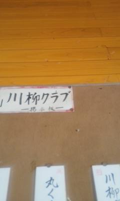 岡山での写真