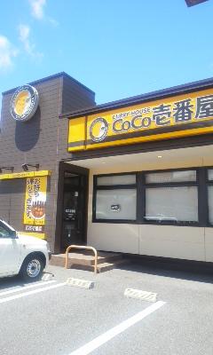 COCO一番館堅田店で鹿肉カレー