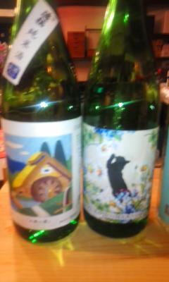 志賀熊商店のお酒の会
