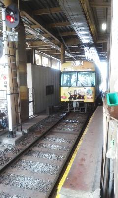 「ユーフォニアム」ラッピング電車見た!