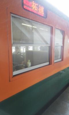 カボチャの煮付け電車