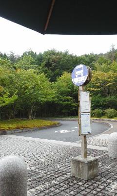 MIHO MUSEUM「蕪村と若冲」展
