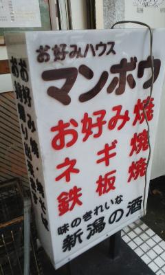 マンボウさんで「浅茅生」弘子さんの会