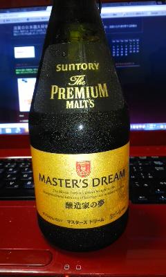KIRIN 醸造家の夢