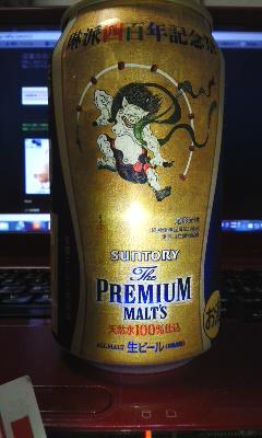 琳派の缶 プレミアムモルツ