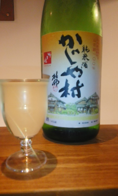 酔in