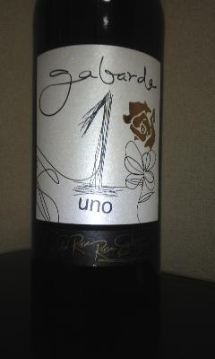 野バラのワイン