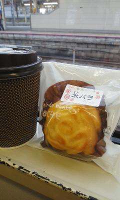 米バラ(マイバラ)梅酒ケーキ