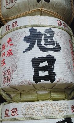 岩清水八幡宮 境内で「旭日」発見!
