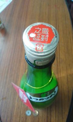 「松の司」にごり酒