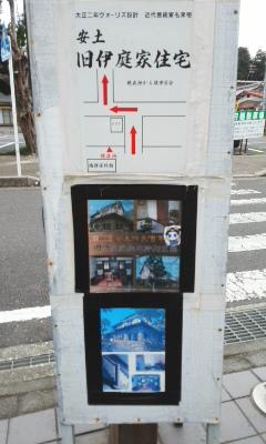 安土駅周辺の小ネタ