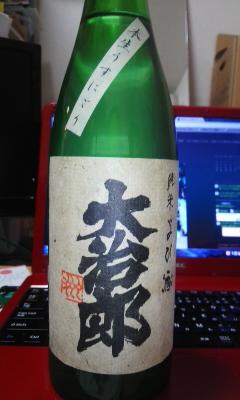 「大治郎」純米うすにごり生酒