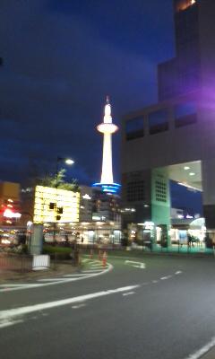 今日の京都タワー