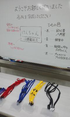 ホワイトボード・ミーティング チームびわこ