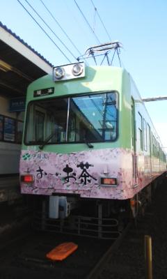 京阪ラッピング電車