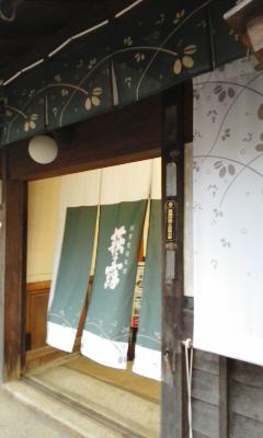 福井弥平商店に伺いました