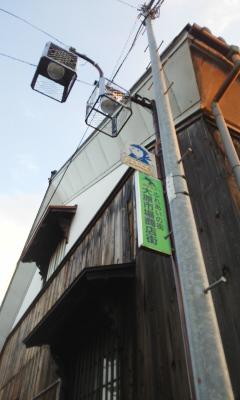田中酒造に伺いました