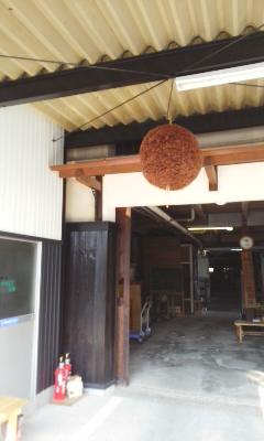 多賀、矢尾酒造、近江酒造、志賀熊商店、こいずみ酒店、畑酒造