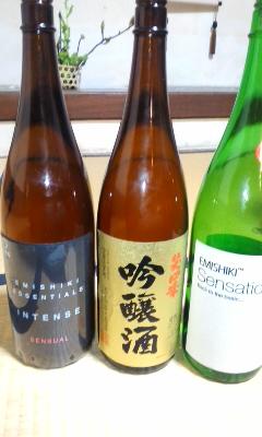 ながらの座・座 日本酒探検隊 日本酒の向こう側 笑四季美学 報告