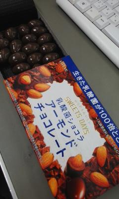 3分桜と乳酸菌チョコレート