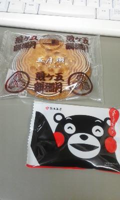 おやつは熊本と福井土産
